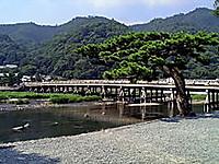220pxtogetsukyo_in_kyoto_arashiyama